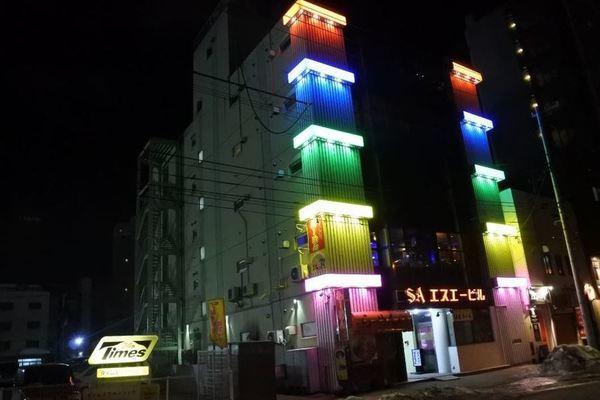 Sapporo, Hokkaido gay map. I'll introduce the topic spots.