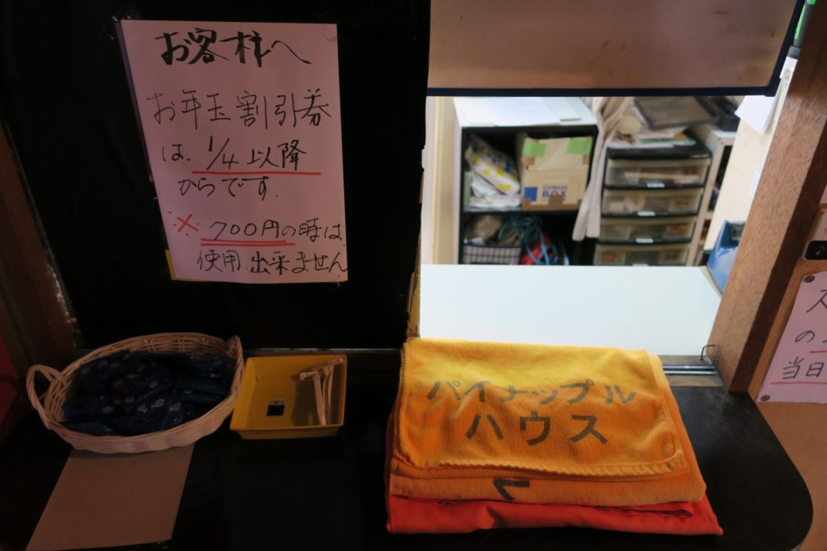 ハッテン 場 沖縄